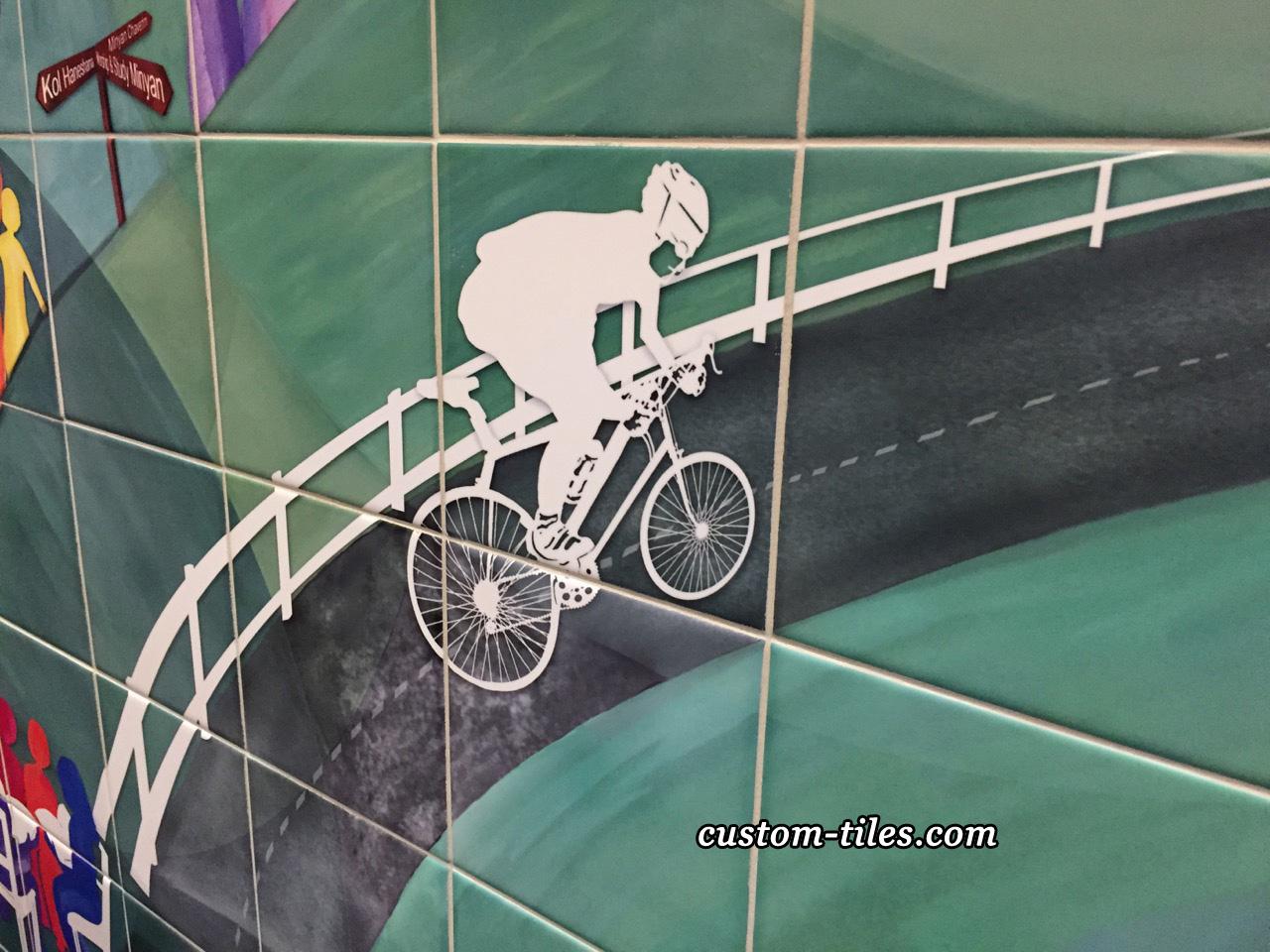 Beth El Mosaic Custom Tile Art Mural