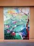 Beth El Custom Ceramic Tile Mural
